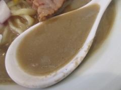 The Noodles Saloon Kiriya【四】-9