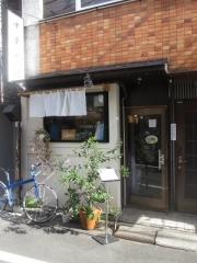 麺処 きなり【壱参】-1