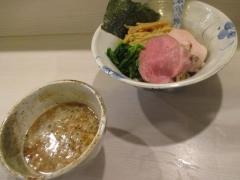 麺処 きなり【壱参】-5