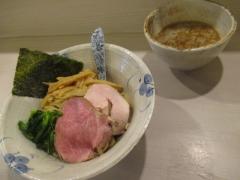 麺処 きなり【壱参】-6