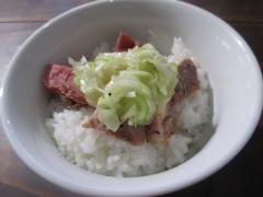 麺処 清水-13