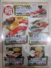麺処 清水-17