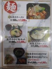 麺処 清水-18