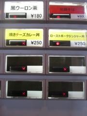 麺屋 一燈【参拾】-5