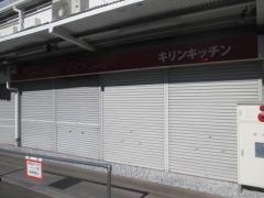 麺屋 弥栄【四】-2