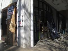 麺屋 弥栄【四】-8