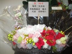 麺屋 弥栄【四】-13