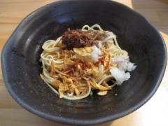 麺屋 弥栄【四】-19