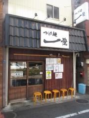 つけ麺 一燈【壱壱】-1