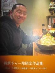 つけ麺 一燈【壱壱】-12