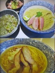 つけ麺 一燈【壱壱】-15