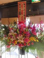 【新店】麺や ふくろう-10