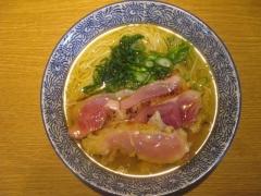 麺屋 一燈【参壱】-9