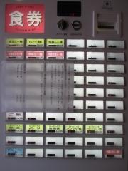 【新店】麺屋 はし本-3