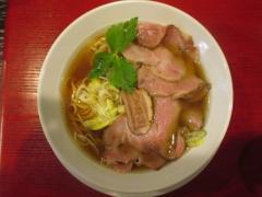 【新店】麺処 鴨と軍鶏-7