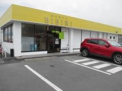 【新店】MENYA BIBIRI-1