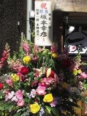 【新店】豚骨一燈 本郷店-2