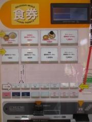 【新店】豚骨一燈 本郷店-4