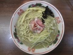 【新店】煮干し麺処 まる-12