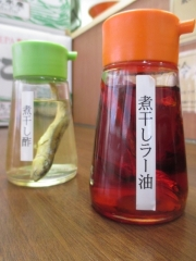 【新店】煮干し麺処 まる-20