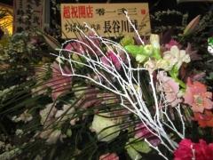 【新店」零一弐三-3