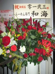 【新店」零一弐三-11