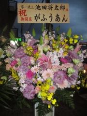 【新店」零一弐三-12