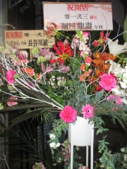 【新店」零一弐三-15