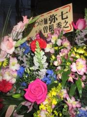 【新店」零一弐三-18