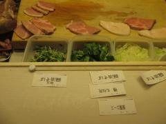 麺処 きなり【壱四】-5