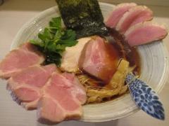 麺処 きなり【壱四】-6