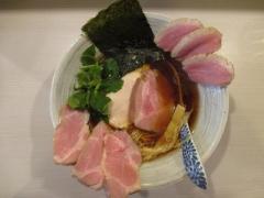 麺処 きなり【壱四】-7