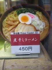 名代 富士そば 新小岩店-4