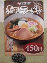 名代 富士そば 新小岩店-6