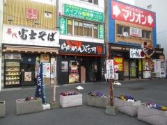 名代 富士そば 新小岩店-10