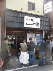 つけ麺 一燈【壱弐】-1