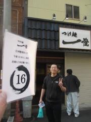 つけ麺 一燈【壱参】-2