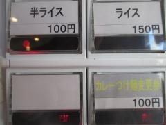 麺処 ほん田【壱六】-4