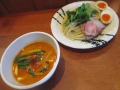 麺処 ほん田【壱六】-7