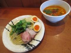 麺処 ほん田【壱六】-9