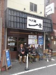 つけ麺 一燈【壱四】-1