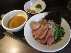 つけ麺 一燈【壱四】-10