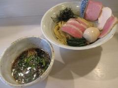 麺処 きなり【壱五】-3