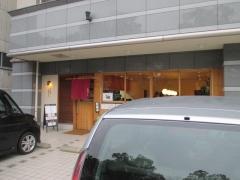 廣島麺匠 こりく-1
