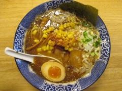 廣島麺匠 こりく-8