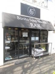 Bonito Soup Noodle RAIK【壱拾】-1