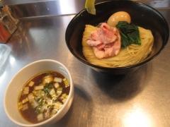 Bonito Soup Noodle RAIK【壱拾】-4