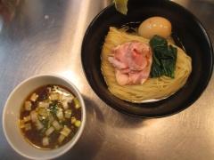 Bonito Soup Noodle RAIK【壱拾】-5