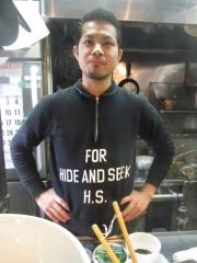 Bonito Soup Noodle RAIK【壱拾】-12
