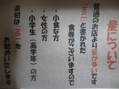 零一弐三(すうじ)【弐】-4